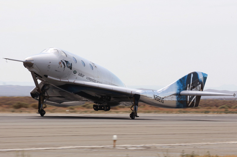 Following a glide test Virgin Galactic's VSS Unity landed safely at the Mojave Air and Space Port in California.