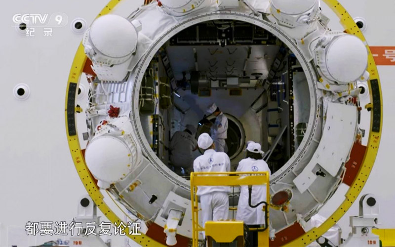 China have released footage of the construction of the core module of the Chinese Space Station.