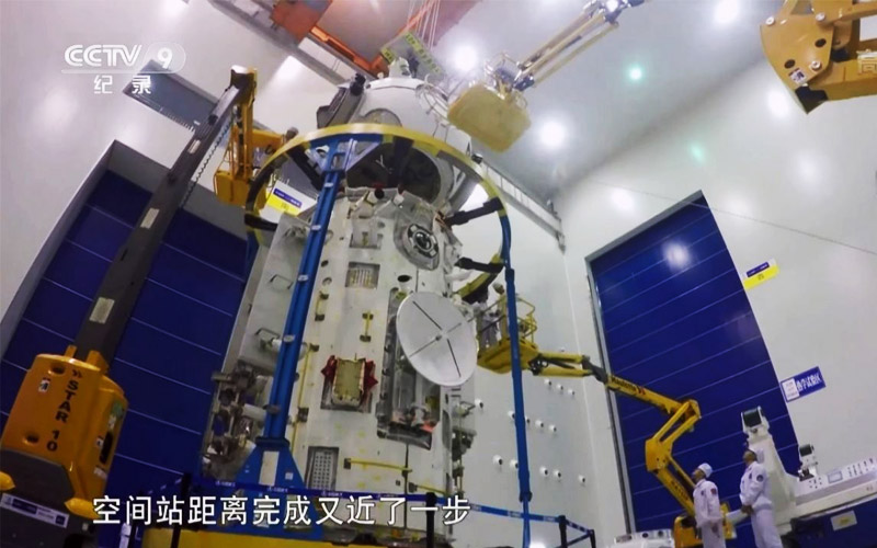 The documentary shows the Chinese Space Station's control and living compartments as well as, the main docking hub.