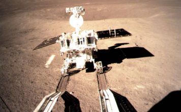 China's Yutu 2 Chang'e 4 rover has been deployed to the lunar surface on the far side of the moon.