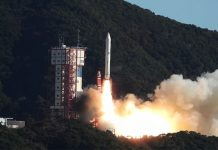 The ALE-1 satellite was launched from the Uchinoura Space Centre this morning. The smallsat was designed to create an meteor shower.